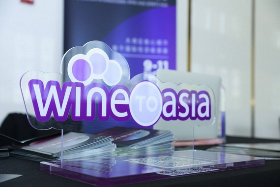 Vinitaly ICE China Roadshow 20 2 570