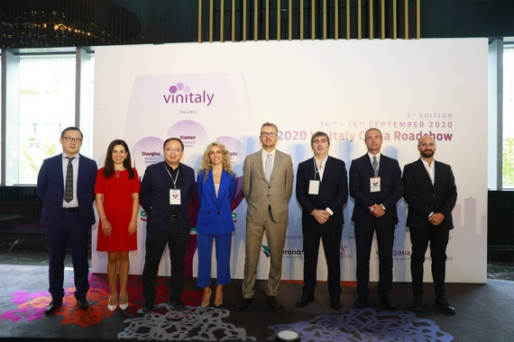 Vinitaly ICE China Roadshow 20 570